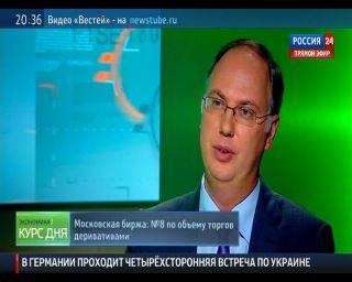 РФПИ: инвесторы смотрят
