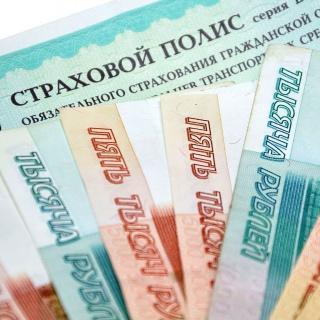 Страховщики в РФ видят