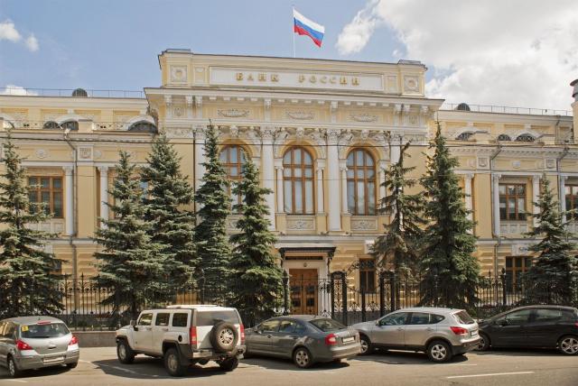Банк России продолжает