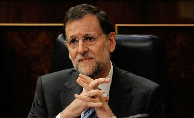 МВФ: Испании следует
