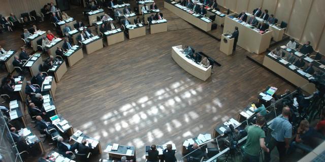 Бундесрат утвердил закон