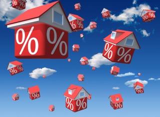 АИЖК: ставки по ипотеке
