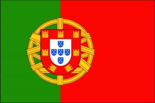 Рынки Португалии