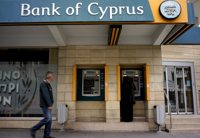 Акционеры Bank of Cyprus