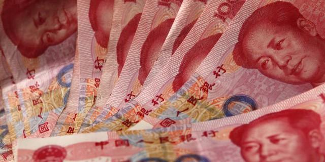 Секретный путь китайских