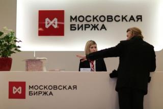 Российский рынок в