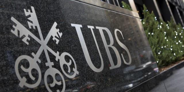 UBS остается крупнейшим