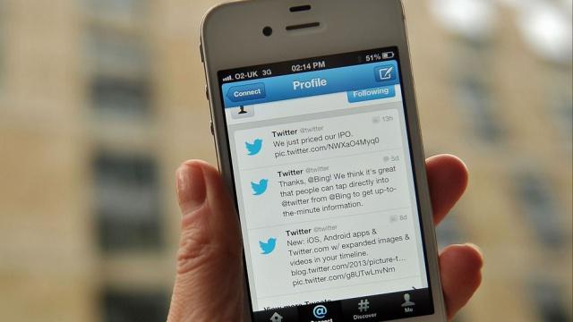 Twitter бросает вызов