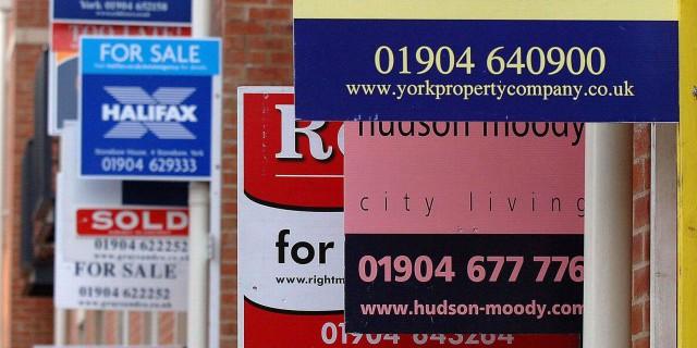Продажи домов в