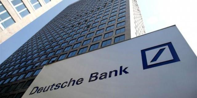 ФРБ напомнил Deutsche