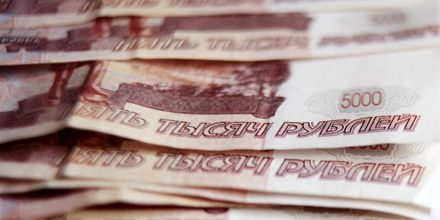 Рубль ослаб в условиях