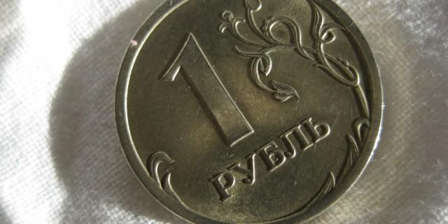 Рубль снижается на фоне