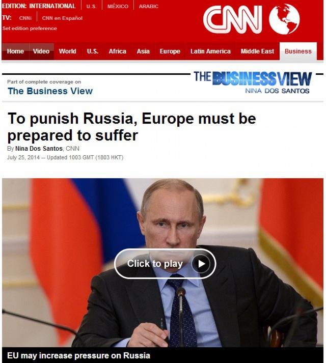 CNN:  quot;Чтобы