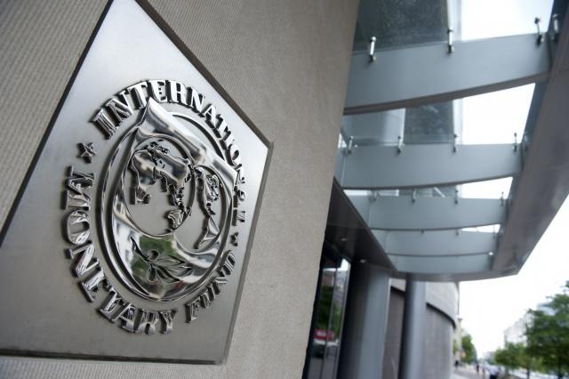 МВФ: резкое повышение