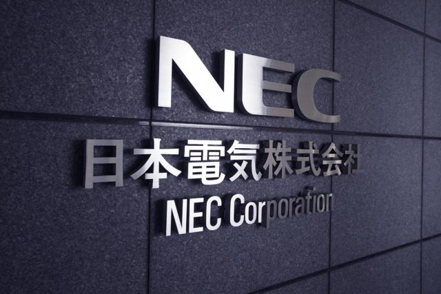 NEC удалось существенно