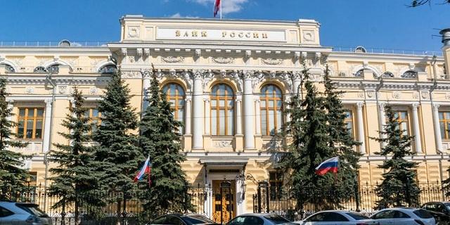 Долговой рынок России