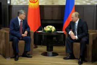Киргизия войдет в