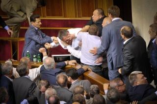 Рада Украины приняла в I
