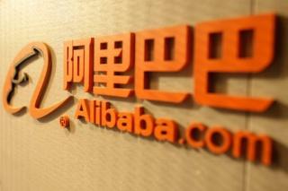 Alibaba начнет Road-Show