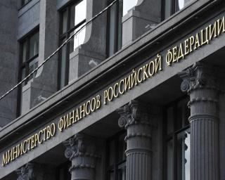 Профицит бюджета РФ в
