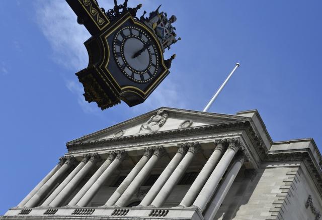 Банк Англии: ставка
