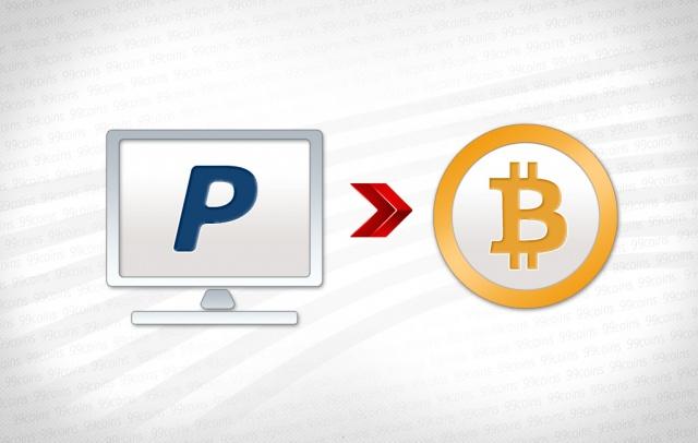 PayPal готовится принять