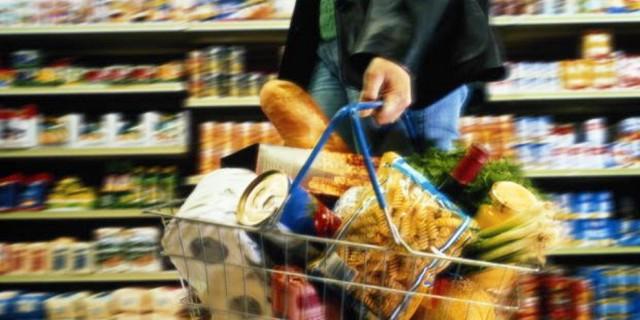 Продукты питания под