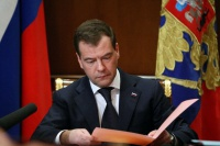 Россия готова к обмену
