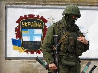 Украина сократила расход