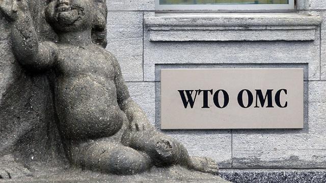 Польша хочет обжаловать