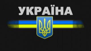 Украина грозит стать для