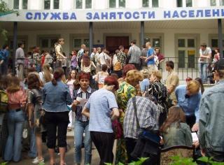 Безработица в РФ не