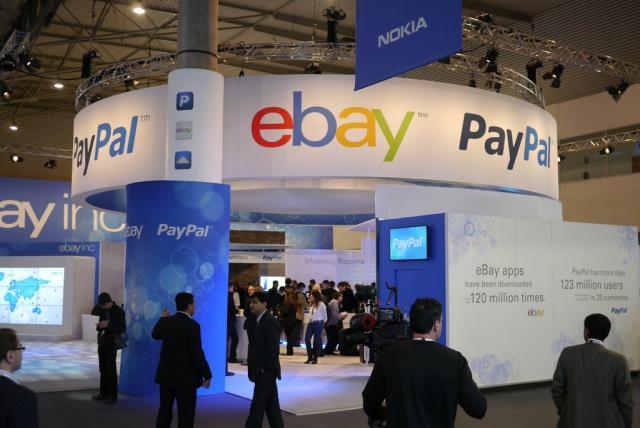 eBay планирует выделить