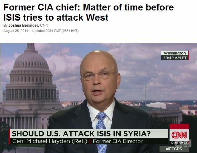 ЦРУ: ИГИЛ планирует