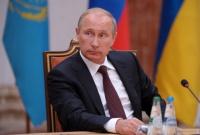 Путин: Россия будет