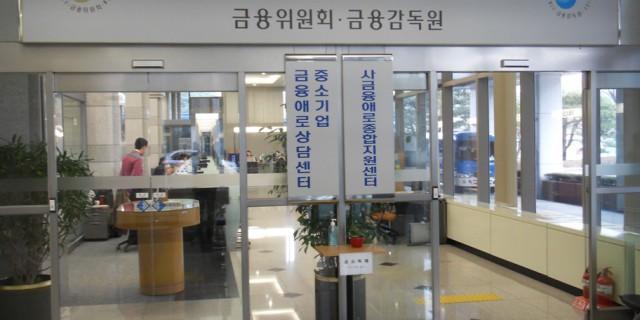 Корейские финансисты