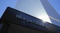 Morgan Stanley планирует