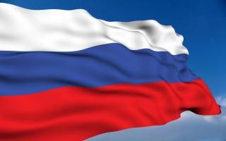 Российские евробонды