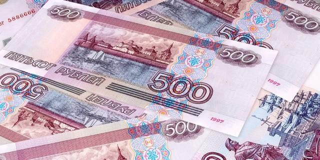 Рубль падает на фоне