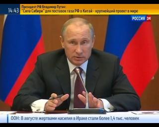 Путин запретил дальше
