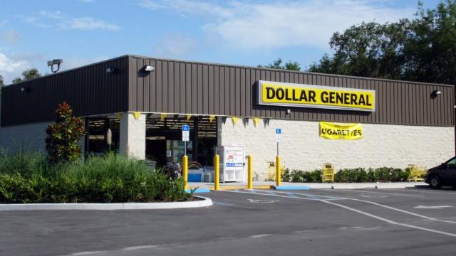 Dollar General повысила