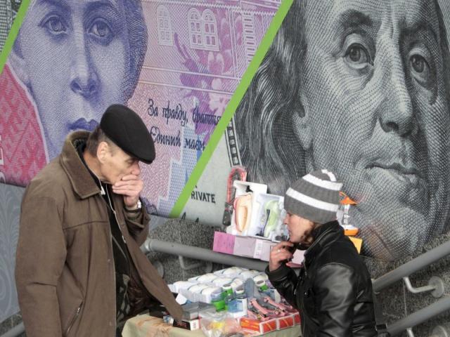 МВФ: Украине может