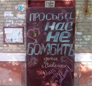 Путин и Порошенко дали