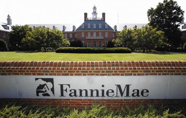 Fannie Mae готовит