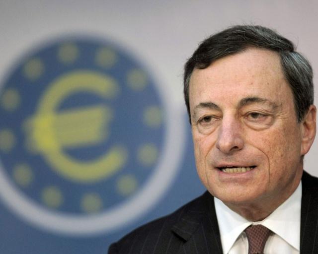 ЕЦБ неожиданно понизил