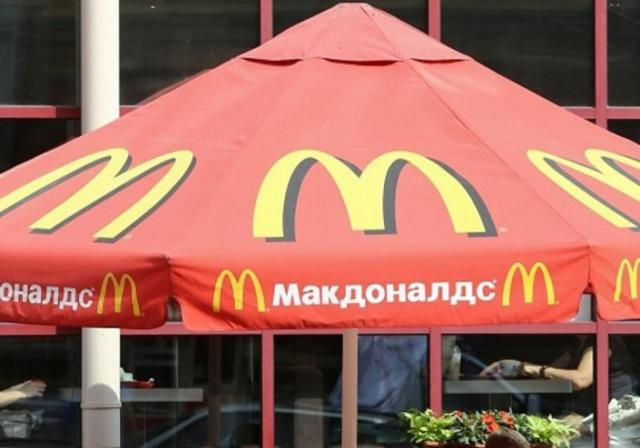 McDonald #39;s против