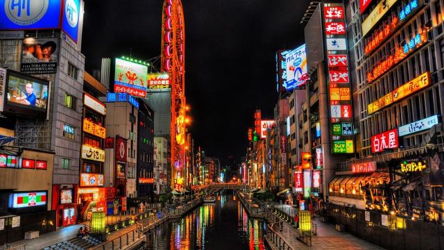 Минфин Японии: власти
