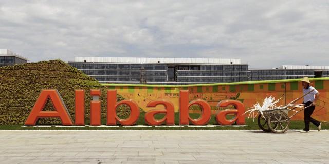 Alibaba не выбрала
