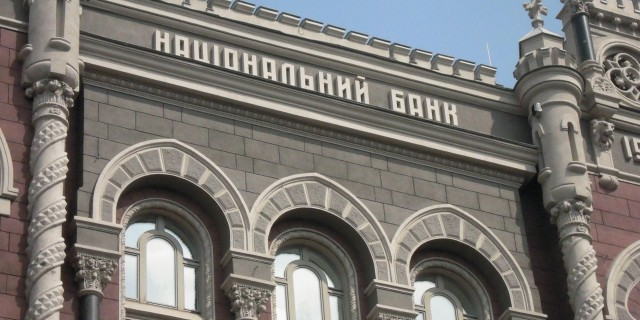 ЦБ Украины про крах