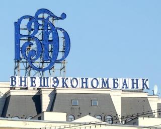 Средства ФНБ в $6 млрд